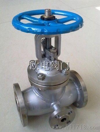 夹套保温闸阀应用范围:保温闸阀主要用于石油图片