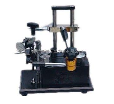 供应立式同心度测量仪