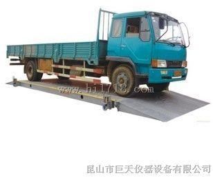 宝山区电子汽车衡厂家,30吨3*7米移动式电子地磅什么价位?