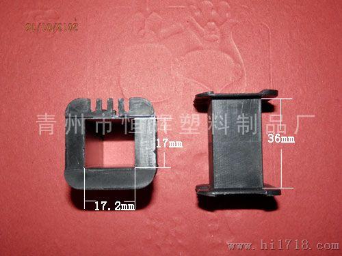 焊接骨架高清图片