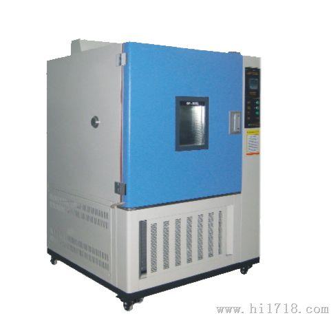SC/DHS-50小型恒温恒湿试验箱