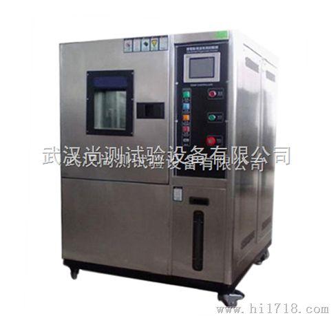 武汉高温热泵烘干机