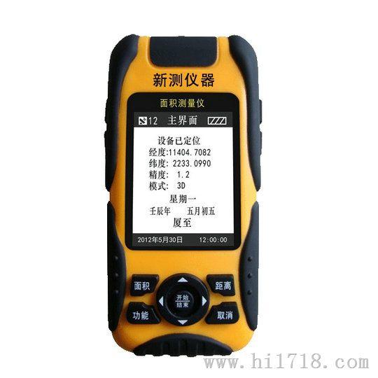 GPS测亩仪价格