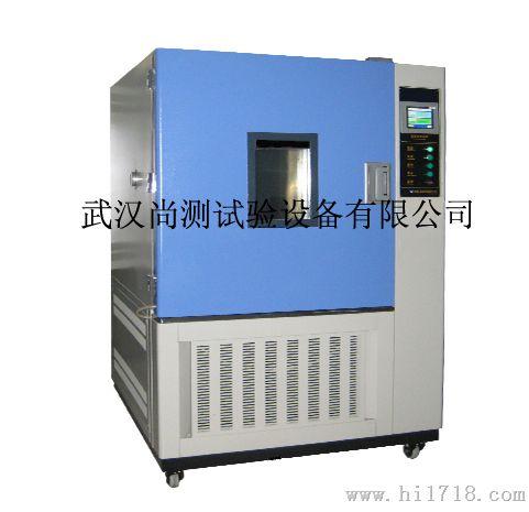 武汉高低温老化试验箱