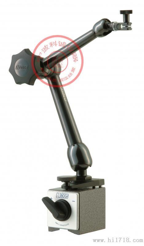 诺佳磁力座   MG10503球关节万向表架  以色列NOGA诺佳