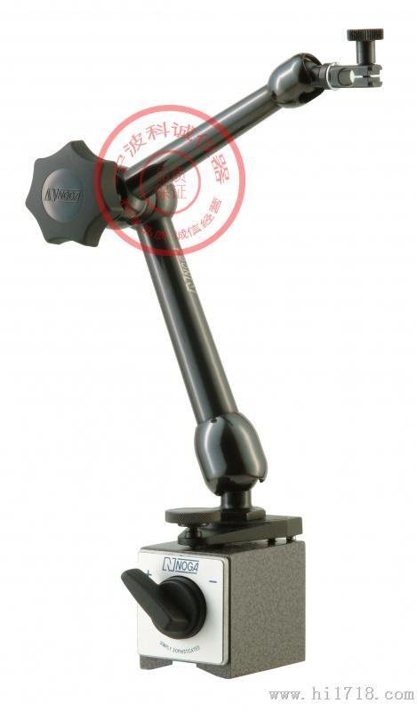 诺佳磁力座     MG10533球关节万向表架   以色列NOGA诺佳