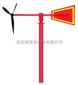 MWS-S 金属风速风向标