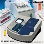 ET99730-ET99731 COD多参数水质快速测定仪