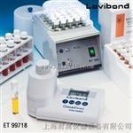 ET99718 COD快速测定仪