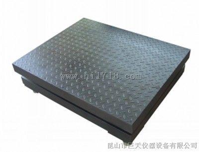 0.8米X0.8米3吨双层电子地秤