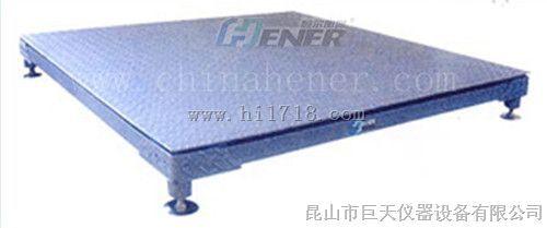 1.2*1.5(m)电子地上衡,1.2*1.5(m)可移动双层小地磅维修