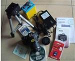 高清带MA标防爆相机ZHS1790