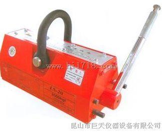 3吨自动永磁起重器,无锡3吨自动永磁起重器生产厂家