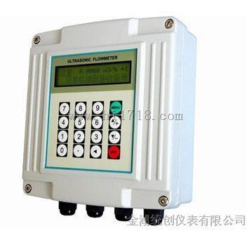南京LCZ超声波流量计