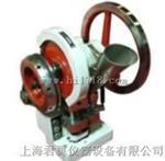 TDP-1.5T/TDP-5T單沖壓片機