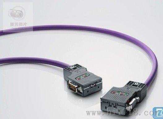 具有 30°电缆出口(低成本版本)的总线连接器,不带传输速率 1.