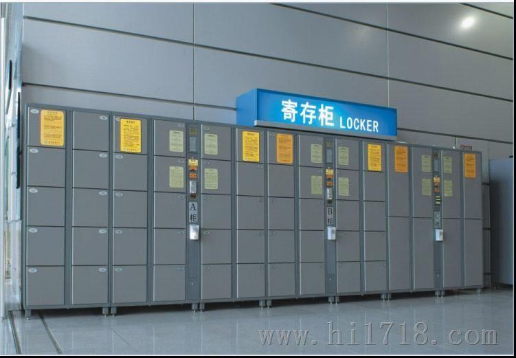 超市行李寄存柜报价价格【附图