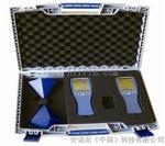 安諾尼全頻段電磁輻射分析儀EMF-4