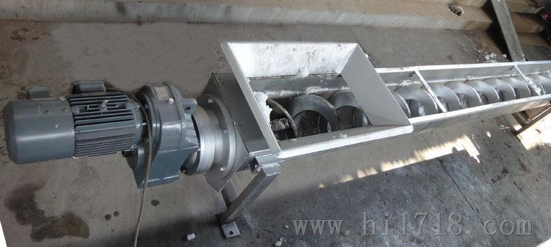 WLS无轴螺旋输送机(WLS) 南皮县中冶机械设备有限公司 新能源网