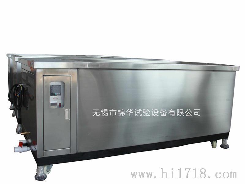 锦华恒温水槽HSC