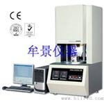 MU3188无转子硫化仪上海牟景价、橡胶硫化仪的工作原理