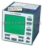 西铁城CITIZEN  IPD-FCC1电子显示器