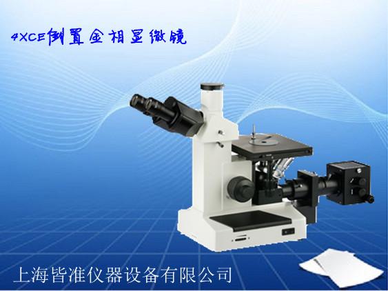 金相显微镜倒置