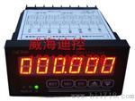 HB961计数器数显表HB96速度表频率表