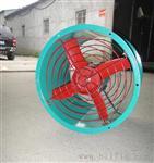 「廠家直銷」BT35-11 4#防爆軸流風機|BT35-11 5#防爆軸流風機