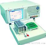 3285A變壓器綜合測試儀