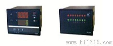 促銷上潤WP-D806-02-23-N八路巡檢控制儀