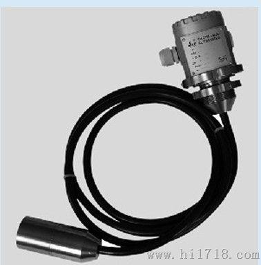昌輝SWP-T20L液位變送器