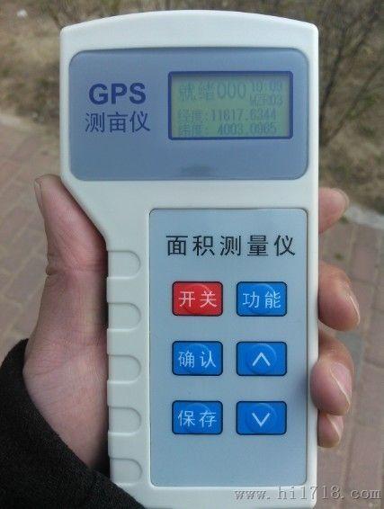 gps面积测量仪-绍兴科农仪器有限公司