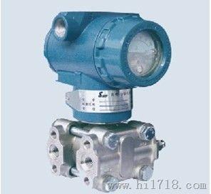 廠家直銷SWP-T61差壓變送器