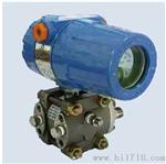 優質SWP-T51DP差壓變送器