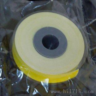 美克司打码机贴纸lm-t[309w黄色标签纸日本进视频短资源图片