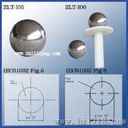 供应试验钢球:ZLT-I05