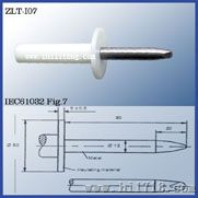 供应试验直指:ZLT-I07/I07A