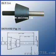 供应试具31探针:ZLT-I14