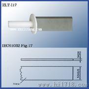 供应试具43探针:ZLT-I17