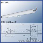 供应试具17探针:ZLT-I11