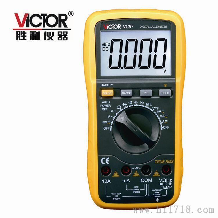 胜利数字万用表vc980+