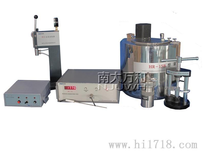 仪器仪表网 供应 实验室仪器 其他实验仪器装置 供应南大万和中和热测