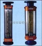 廠家直銷玻璃轉子流量計