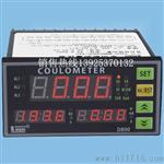 电压/电流/功率综合表