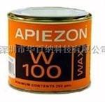 W100真空油脂 APIEZON