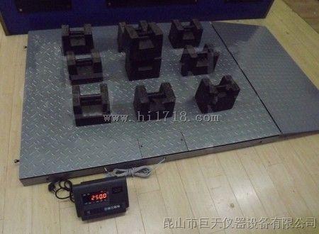 长沙1吨带斜坡电子地磅,1吨0.8*0.8米斜坡式电子地磅秤专卖