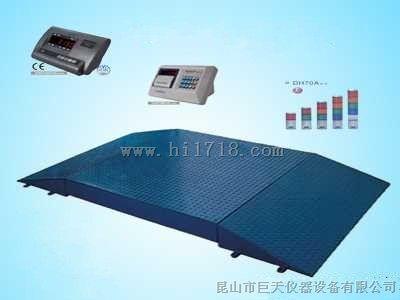 浦东5T电子平台秤,1.5M*2M/5T带斜坡电子地上衡价格