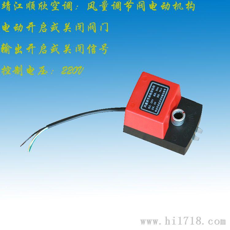 顺欣厂家风阀执行器电动调节风阀控制器驱动器风量调节阀电动机构图片