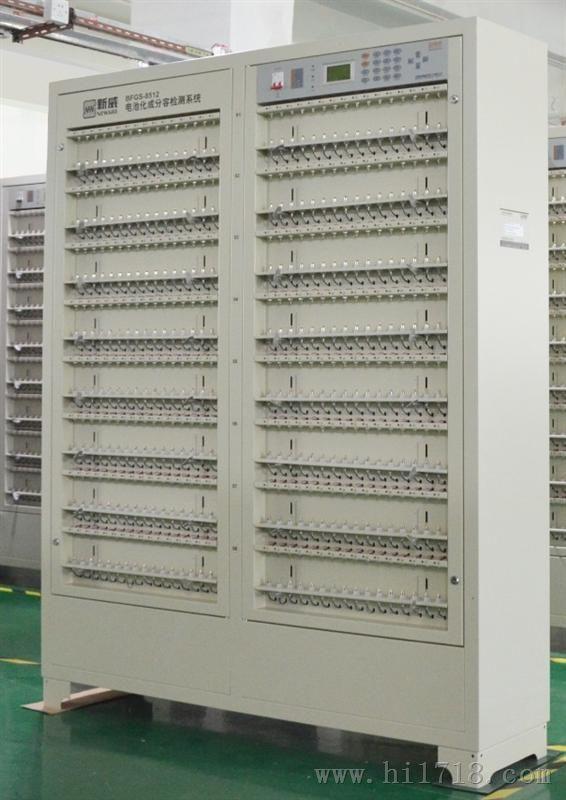 电池化成分容柜